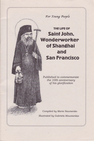 The Life of Saint John, Wonderworker (Shanghai)