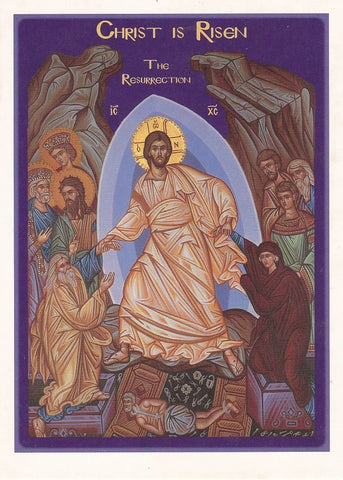 Easter Icon Greeting Cards