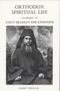 Orthodox Spiritual Life according to St Silouan the Athonite