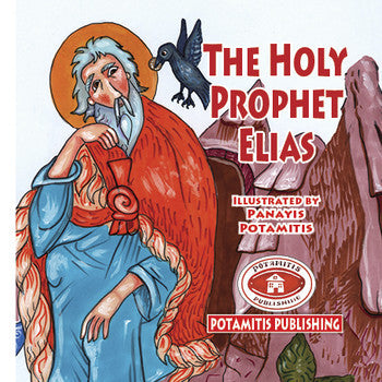 #17 The Holy Prophet Elias