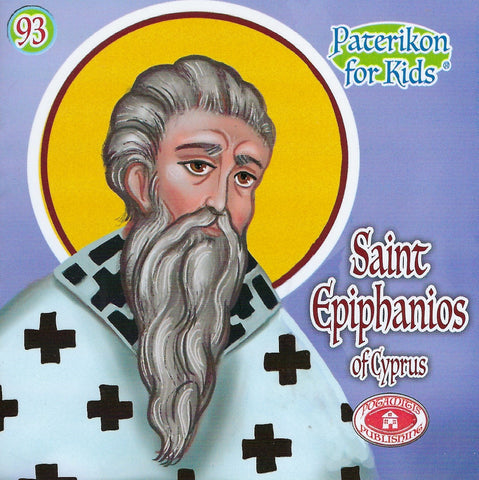 #93 Saint Epiphanios of Cyprus