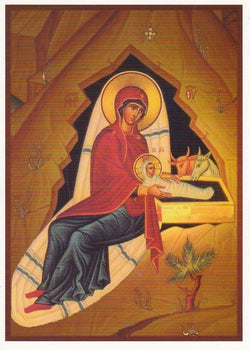 Orthodox Icon Christmas: 8 Greeting Cards