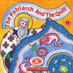 #1 The Patriarch and the Quilt