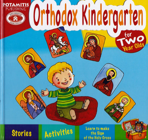 Orthodox Kindergarten - for two year olds