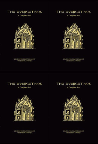 The Evergetinos: A Complete Text (Set of 4)