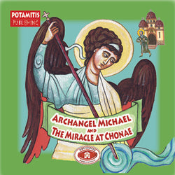 #19 Archangel Michael and the Miracle at Chonae