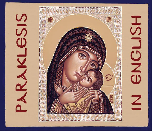 Paraklesis - The Canon of Supplication to the Theotokos
