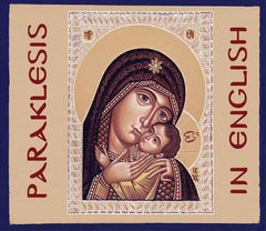 Theotokos - English