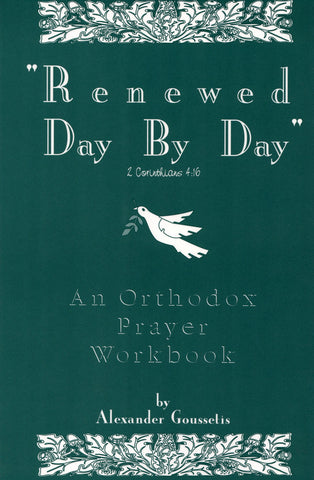 Renewed Day by Day: An Orthodox Prayer Workbook