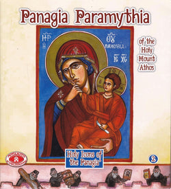 Holy Icons of the Panagia #2 - Panagia Paramythia
