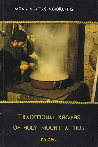 Traditional Recipes from Mount Athos