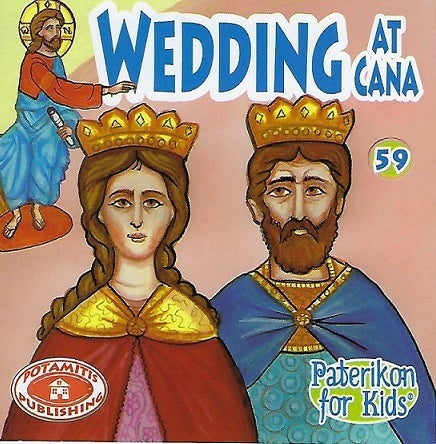 #59 Wedding at Cana