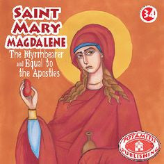 #34 Saint Mary Magdalene The Myrrhbearer and Equal to the Apostles