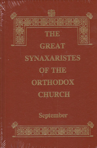 Great Synaxaristes - Vol. 09: September
