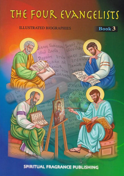 The Four Evangelists (Book 3)