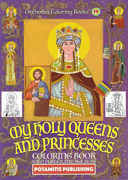 "Orthodox Coloring Books #59 - ""My Holy Queens and Princesses"""