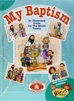 Potamitis Hardcover #10 - My Baptism - an illustrated guide for the entire family