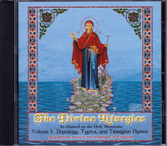 Byzantine Chant in English - Vol. I