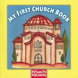 My First Series #2 - My First Church Book