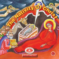 #12 The Nativity of Christ