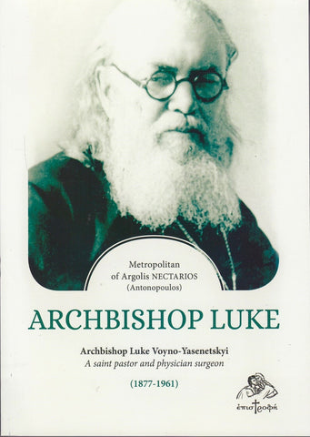 Archbishop Luke - A Saint Pastor and Physician Surgeon