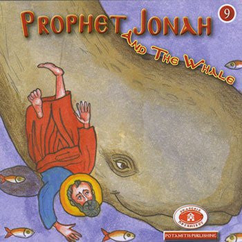 #9 Prophet Jonah and the Whale