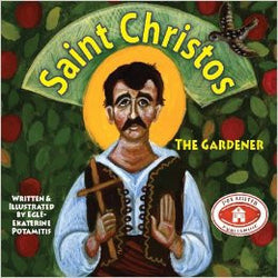 #16 Saint Christos The Gardener