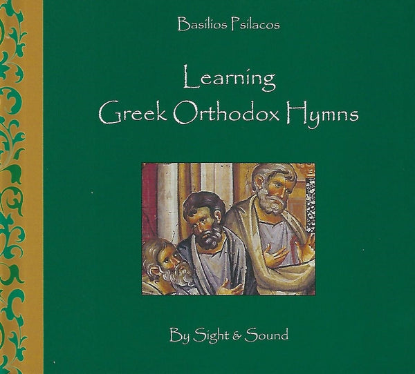Learning Greek Orthodox Hymns