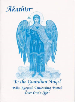 Akathist to the Guardian Angel who keeps Unceasing Watch over One's Life