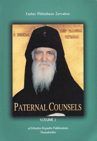 Paternal Counsels, Volume 1