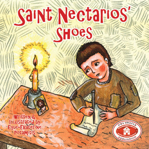 #15 Saint Nectarios' Shoes