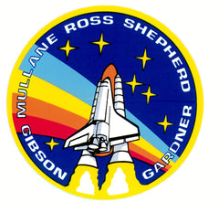 NASA Patch from 1988 to honor the lives lost in the 1986 space shuttle Challenger mission.