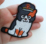 Tama The Train Cat Handmade Sew On Embroidered Patch