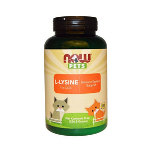 Pets, L-Lysine for Cats | 226 grams