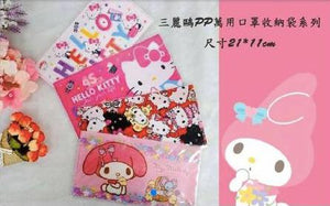 Sanrio Hello Kitty Melody 口罩套(4款)
