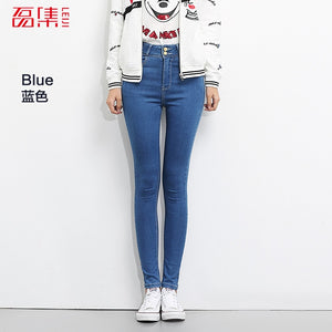 LEIJIJEANS 2019 Plus Size button fly women jeans High Waist black pants women high elastic Skinny pants Stretchy Women trousers