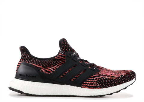 "ADIDAS ULTRA BOOST CNY ""CHINESE NEW YEAR"""