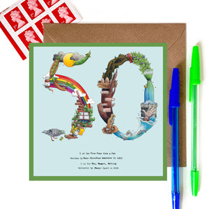 50th card for birthday or 50th anniversary card