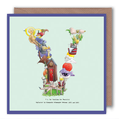 letter-v-birthday-card-for-children
