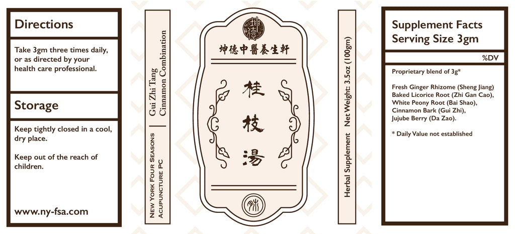 Gui Zhi Tang 桂枝湯 Cinnamon Combination