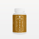 Jia Wei Ping Wei San 加味平胃散 Modified Magnolia & Ginger Formula