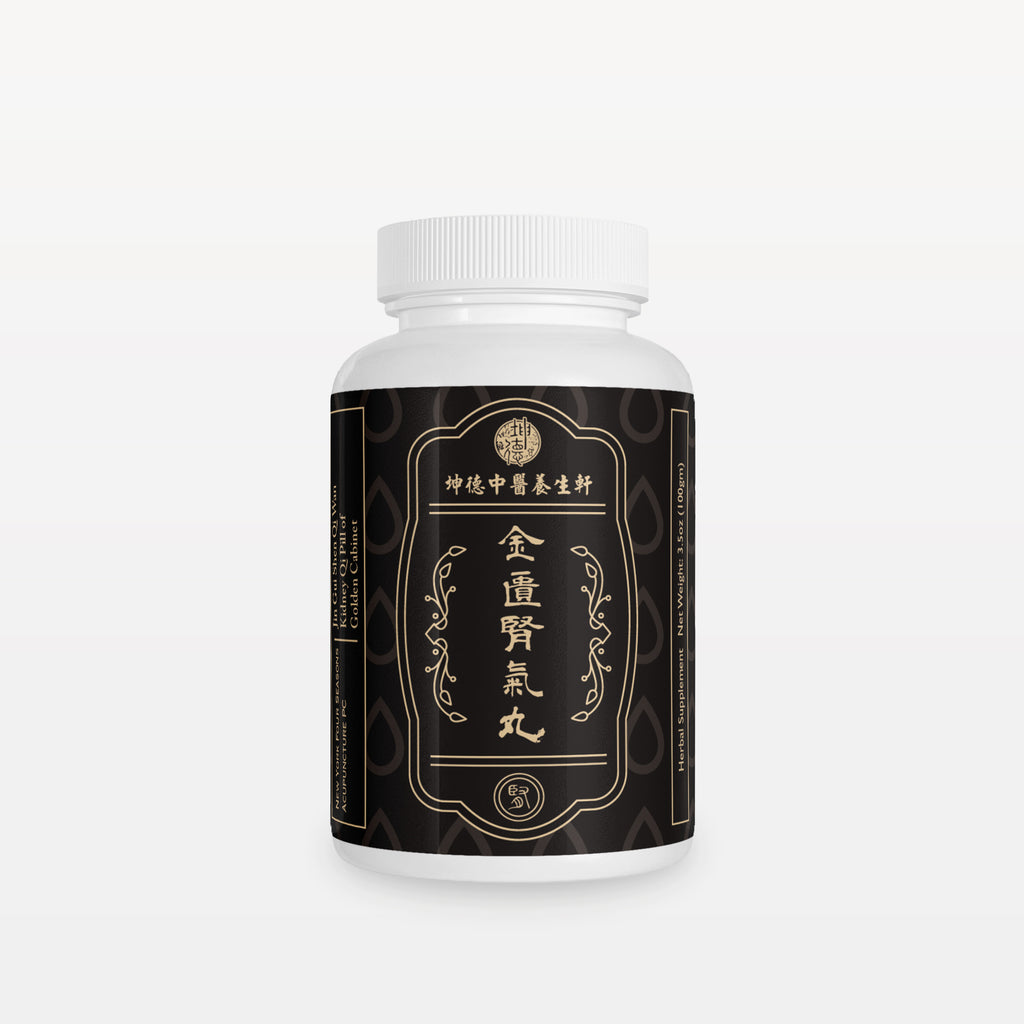 Jin Gui Shen Qi Wan 金匱腎氣丸 Kidney Qi Pill of Golden Cabinet