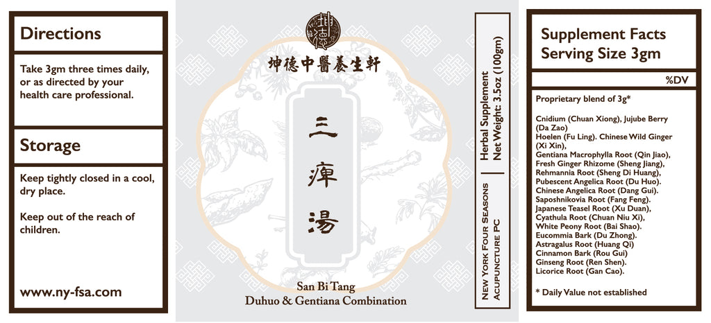 San Bi Tang 三痺湯 Duhuo & Gentiana Combination