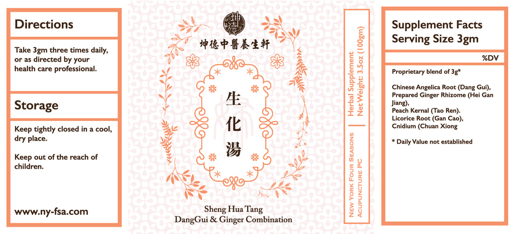 Sheng Hua Tang 生化湯 DangGui & Ginger Combination
