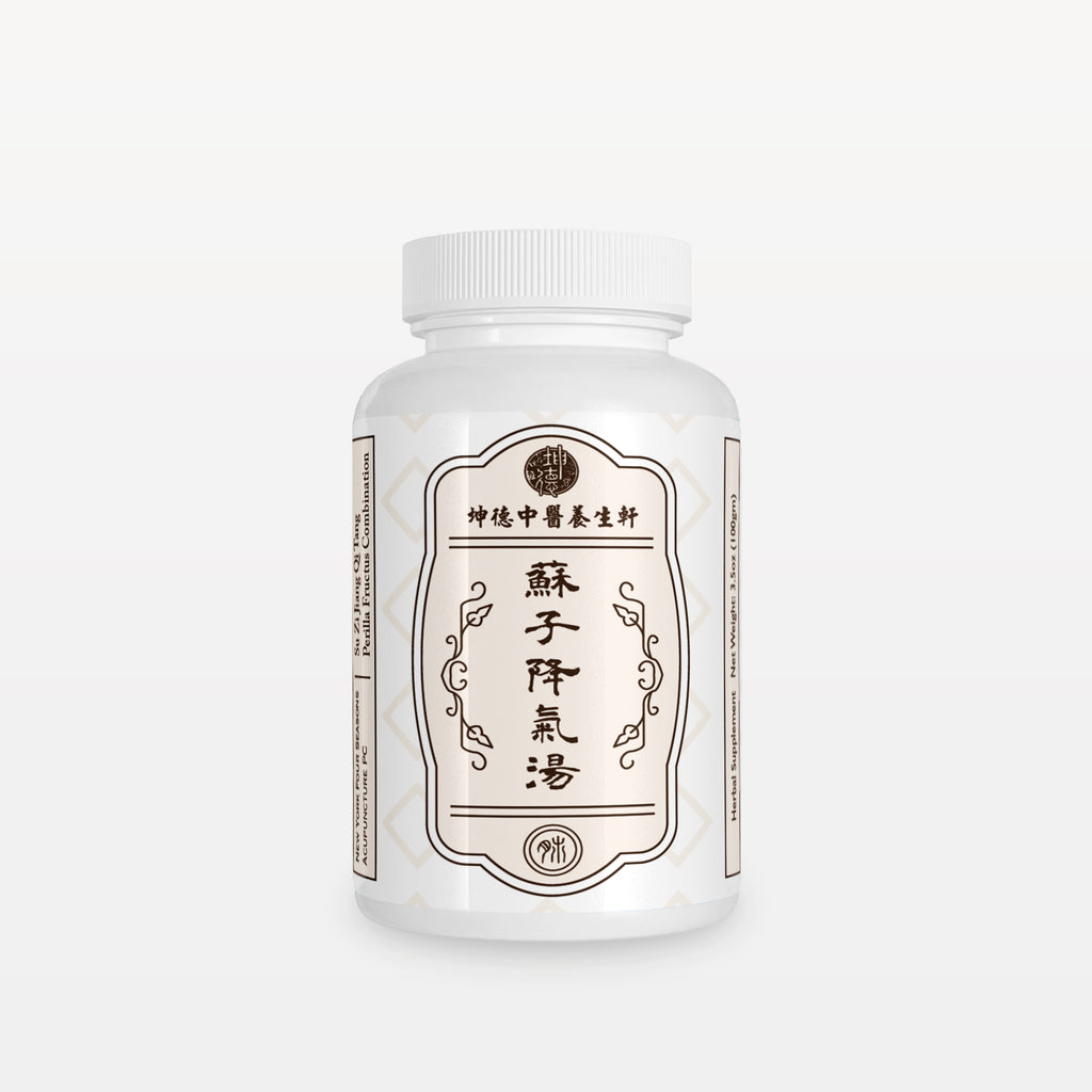 Su Zi Jiang Qi Tang 蘇子降氣湯 Perilla Fructus Combination