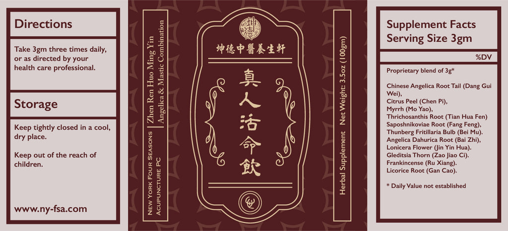 Zhen Ren Huo Ming Yin 真人活命飲 Angelica & Mastic Combination