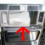 Freightliner Classic/FLD stainless steel glove box door cover