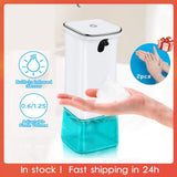 HOME-GARDEN BATHROOM Infrared Automatic Touchless Soap Dispenser Best Stuff In Bathroom Accessories