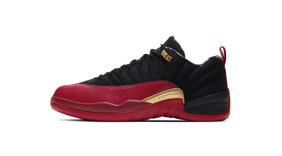 Air Jordan 12 Low SE Super Bowl LV Matching Outfit and Accessories Category