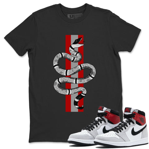 Snake T-Shirt - Air Jordan 1 Smoke Grey Air Jordan 1 Shirt Jordan 1 Smoke Grey Black S